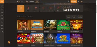 Играть в слоты онлайн в Sol Casino