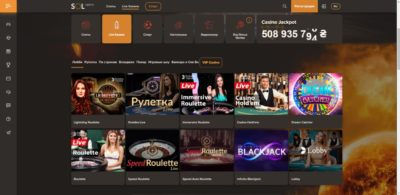 Играть в live игры онлайн в Sol Casino