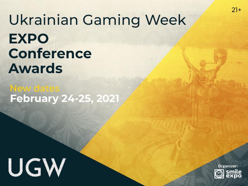 Ukrainian Gaming Week: мнение специалистов о запуске азартных игр в Украине