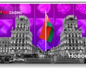 Правительство Беларуси меняет условия организации азартных игр онлайн