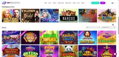 Играть в Bet Sensation Casino онлайн на гривны с Ukrcasino