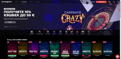 Live казино energywin