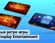 Новые ретро-игры от Evoplay Entertainment