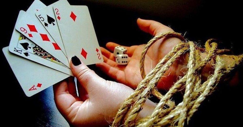 Зависимость от азартных игр: новое исследование экспертов