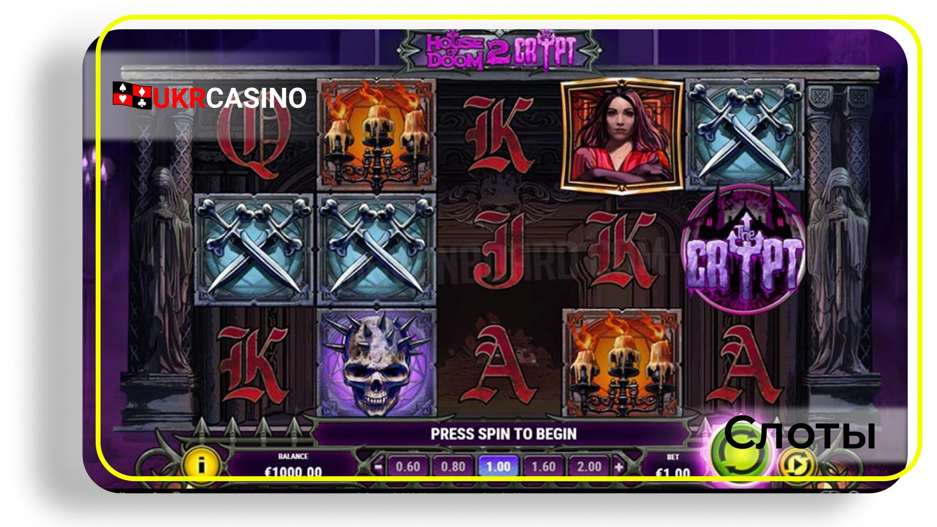 House of Doom 2 - Play'n'Go