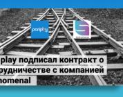 Pariplay подписал контракт о сотрудничестве с Spinomenal