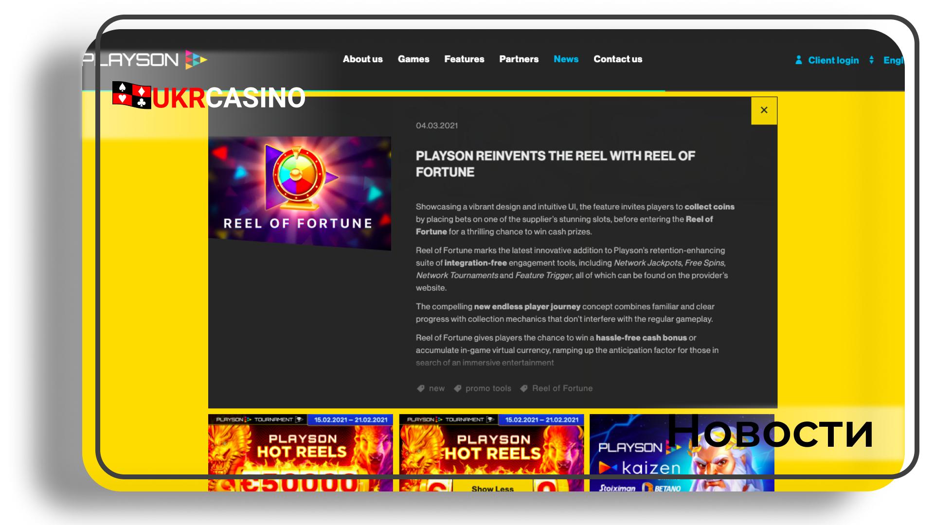 Playson представил новый рекламный инструмент Reel of Fortune