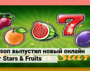 Stars and Fruits - Playson