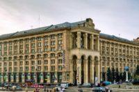 «Укрпочта» сообщила, что продаст главное здание под казино