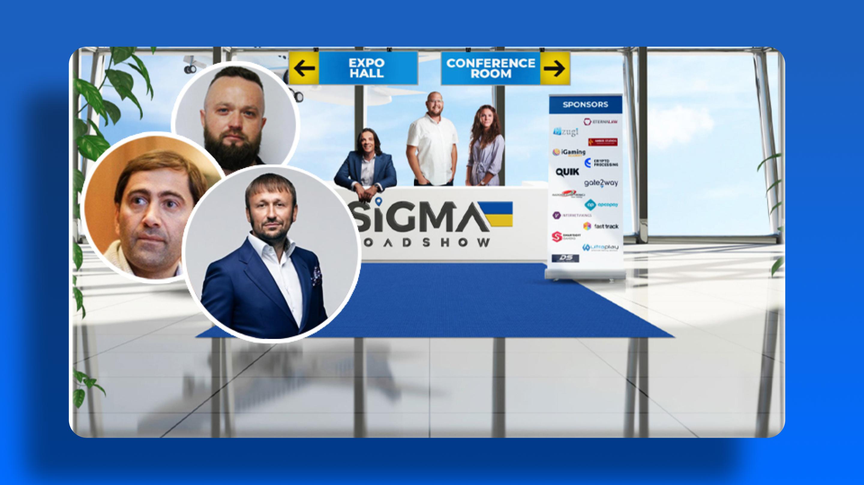 Виртуальное роуд-шоу SiGMA - First Stop Ukraine