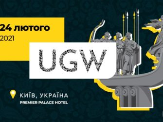 ukrainian gaming week 24.02.21 ukrcasino