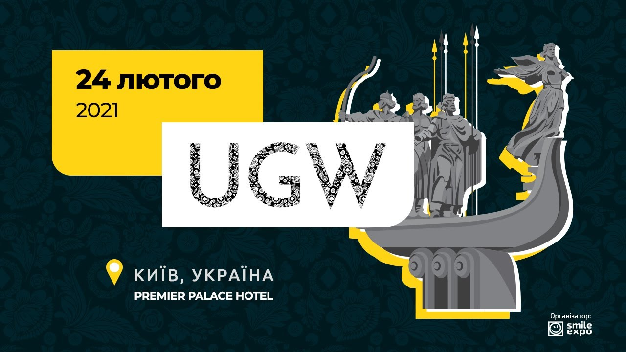 ukrainian gaming week 24.02.21 ukrcasino