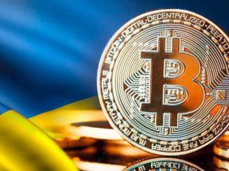 Национальный банк рассказал о достоинствах легализации криптовалюты