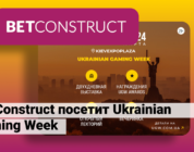 BetConstruct посетит Ukrainian Gaming Week