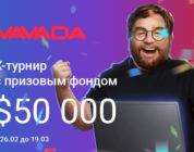 Играть в казино Вавада онлайн
