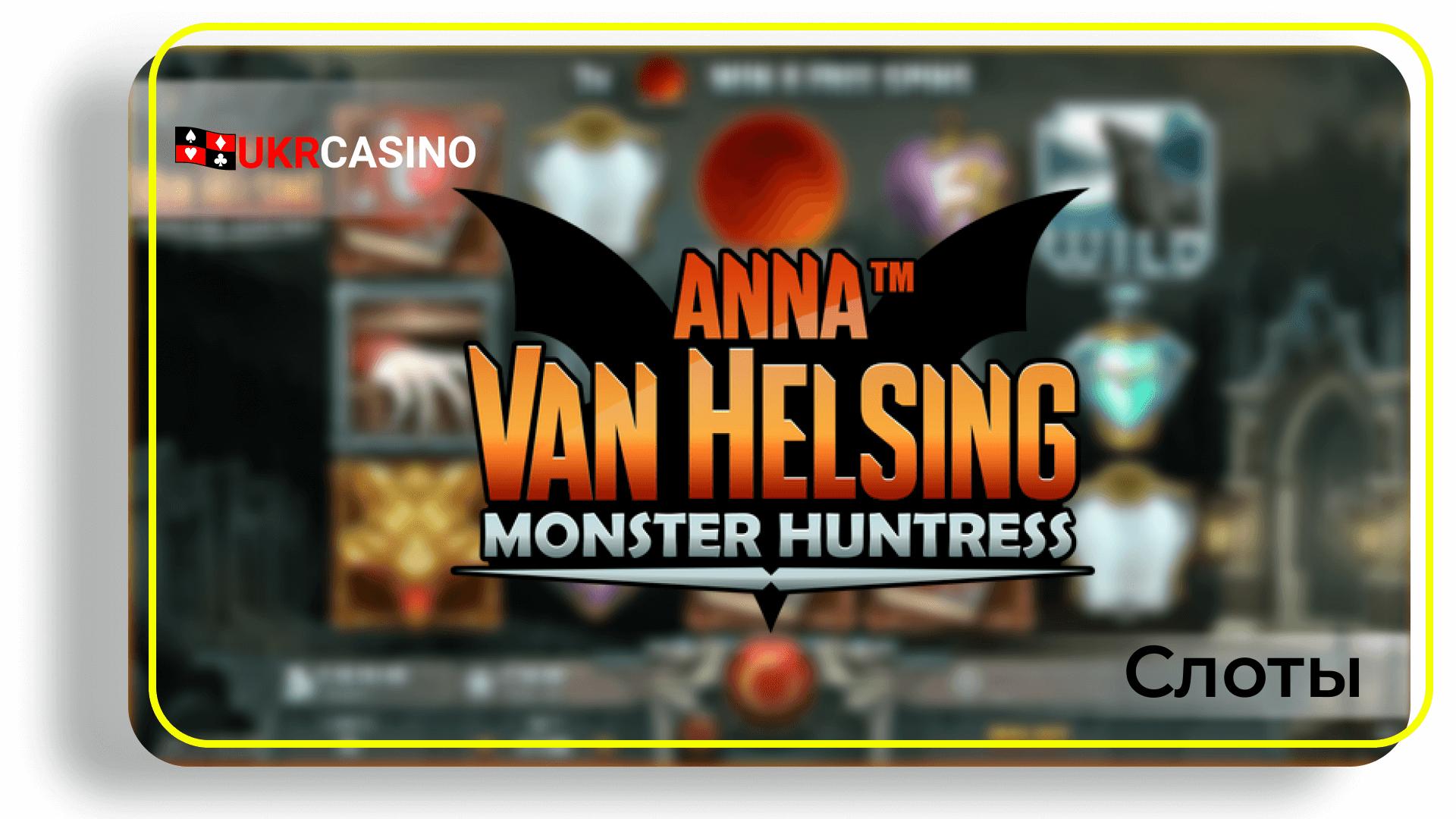 Anna Van Helsing: Monster Huntress - Rabcat
