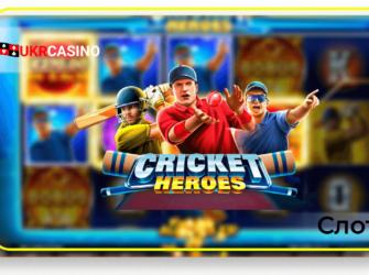Игровой автомат Cricket Heroes от провайдера Endorphina
