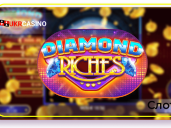 Diamond Riches - Booming Games