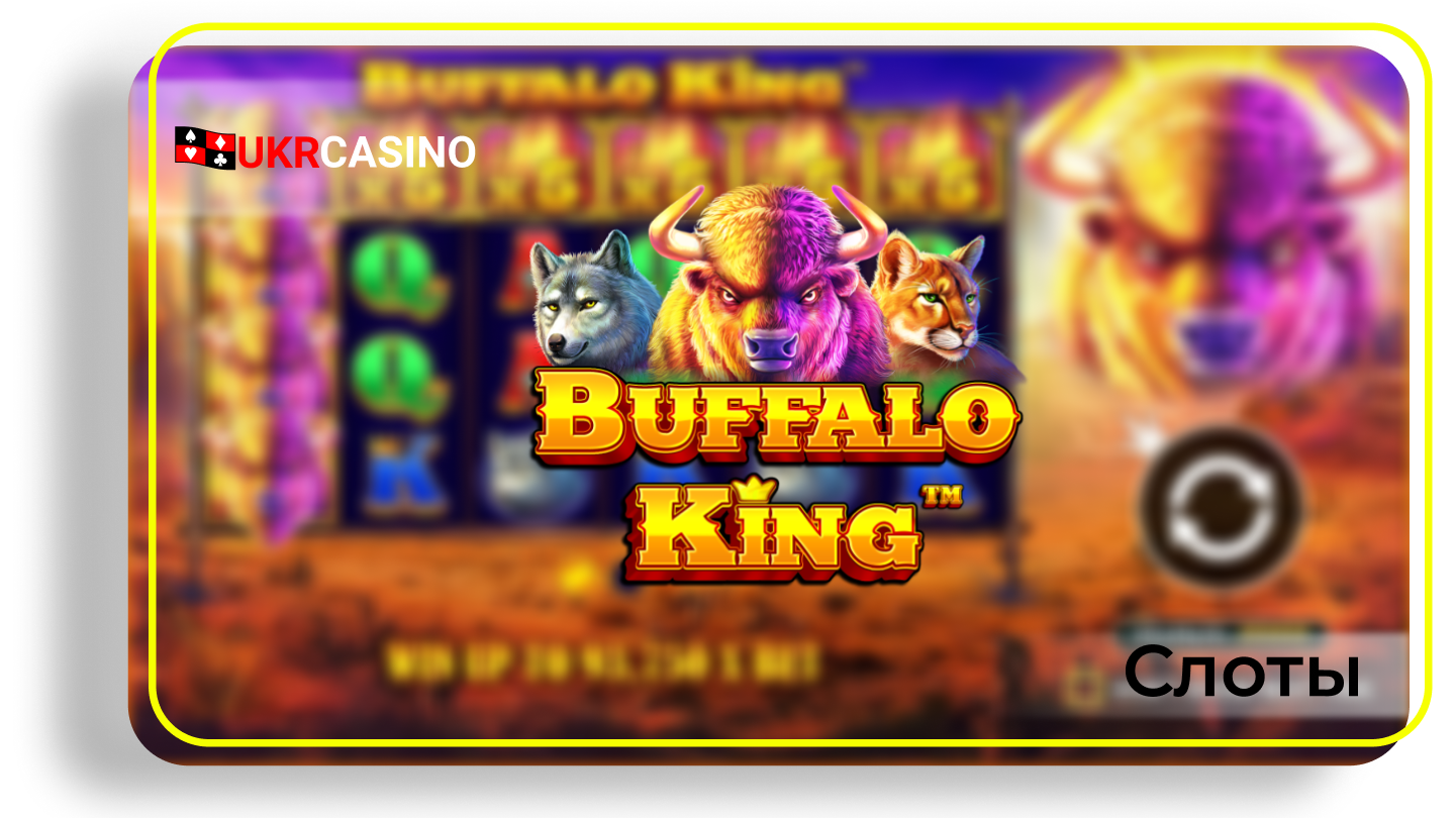 Buffalo King - Pragmatic Play