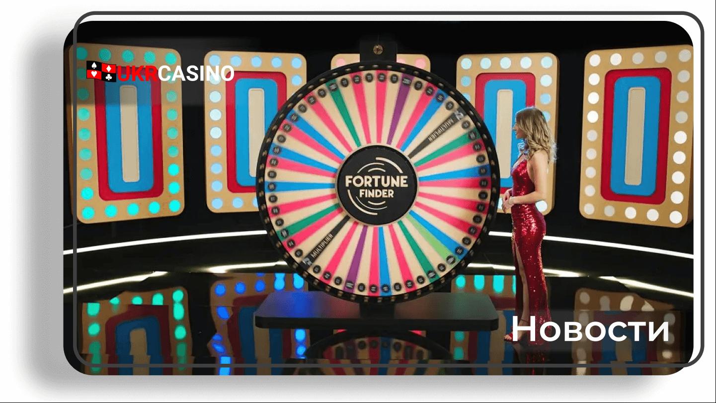 Новые игры с денежным колесом: Fortune Finder with Sarati and Holly
