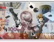 Игорная компания рассказала сколько нужно денег для открытия зала игровых автоматов
