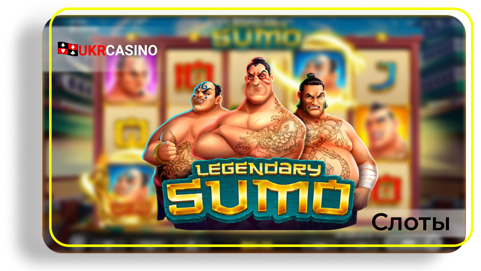 Legendary Sumo - Endorphina