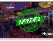 Ещё одна компания получила лицензию на проведение азартных игр