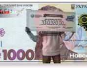 Житель Донецка выиграл 33 млн. грн. в лотерею