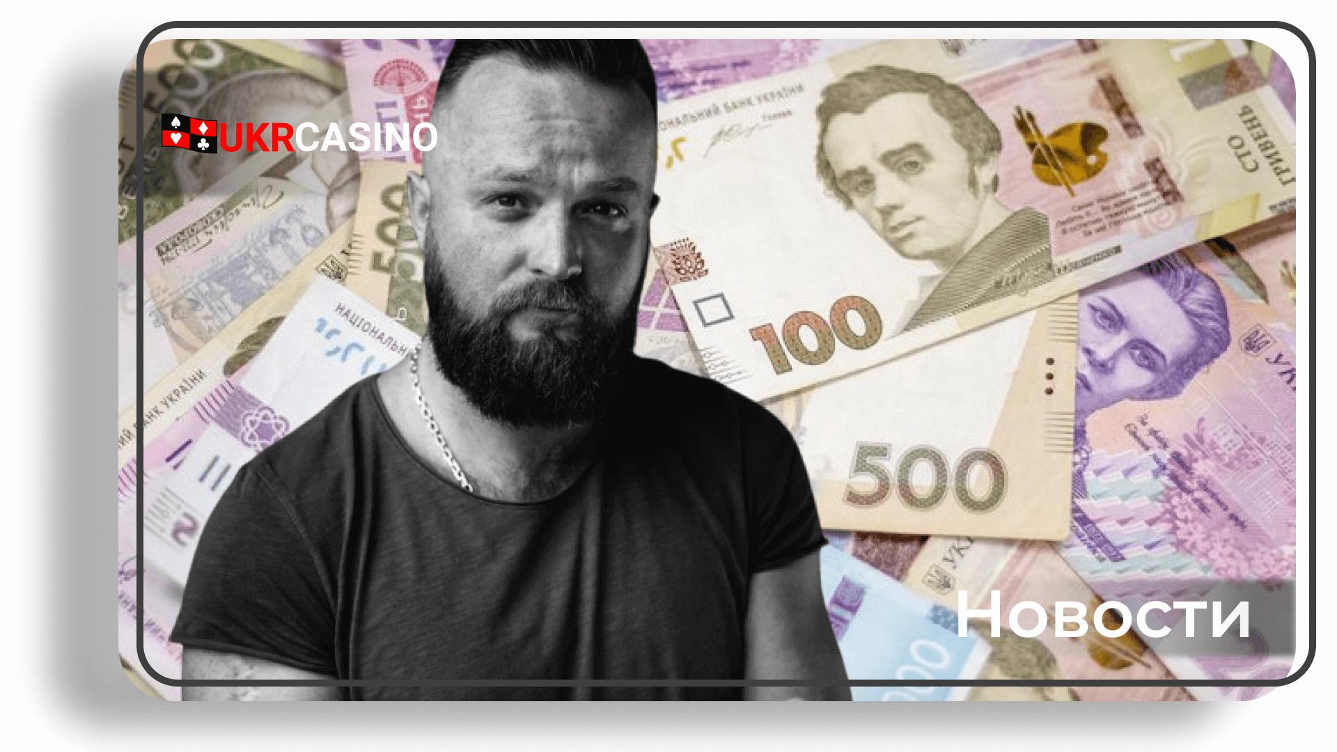 Операторы азартных игр заплатили еще 32,4 млн. грн. в бюджет Украины