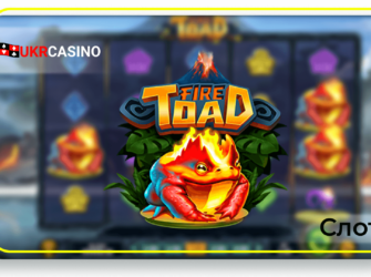Fire Toad - Play'n'Go