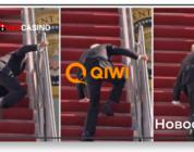 В Qiwi прогнозируют падение чистой выручки сегмента платежных услуг