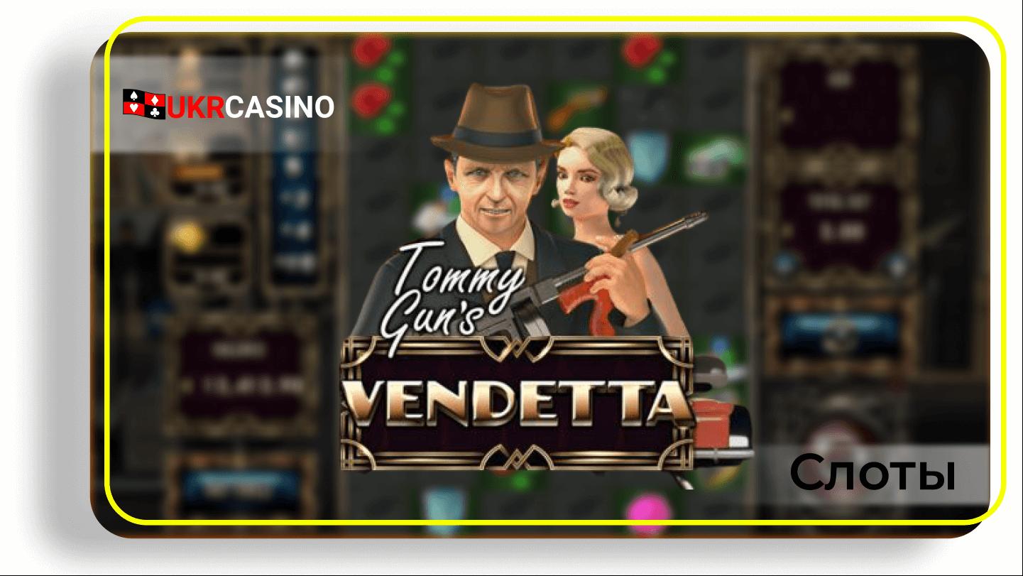Tommy Guns Vendetta - Red Rake Gaming