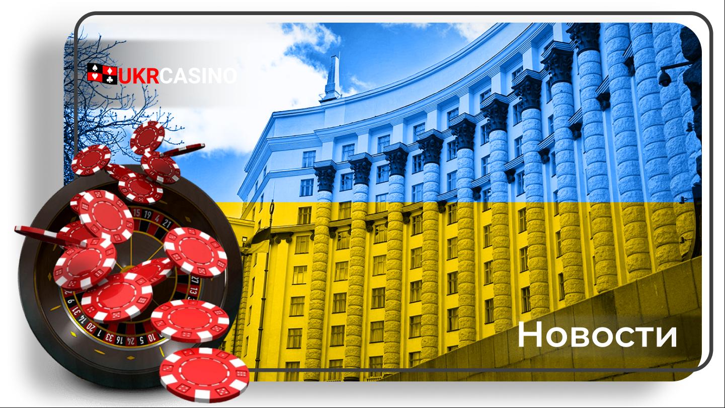В Украине появился первый клуб игровых автоматов