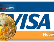 Visa запускает транзакции в криптовалюте