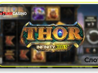 Thor: Infinity Reels - ReelPlay
