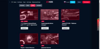 Играть в казино Bet Sofa онлайн на гривны