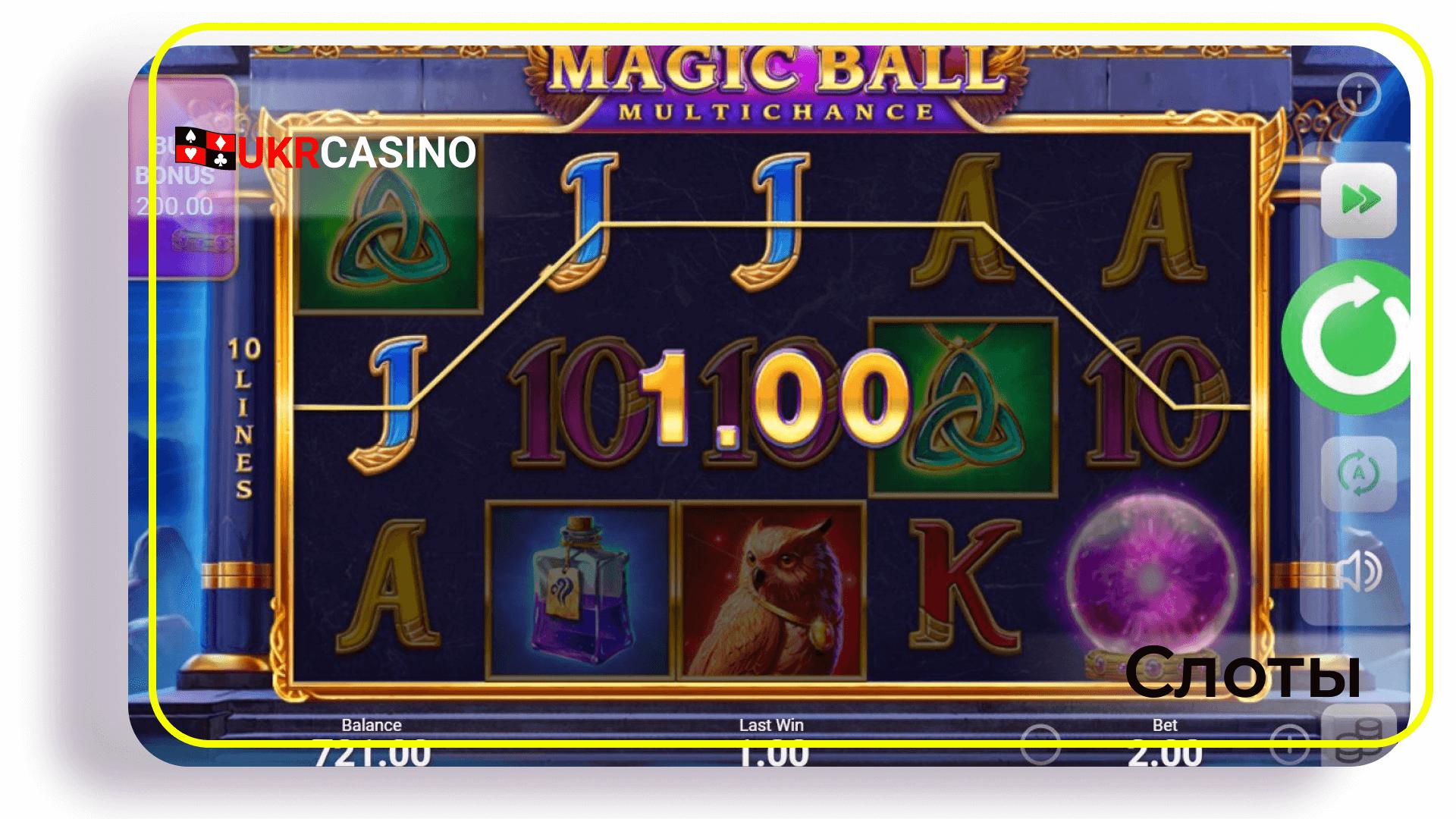 Magic Ball: Multichance - Booongo