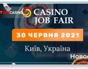 Casino Job Fair - первая и уникальная ярмарка азартных вакансий