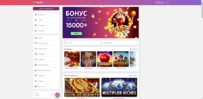 FizzSlots играть на гривны онлайн с Ukrcasino