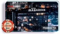 Компания First Casino открыла новые наземные казино
