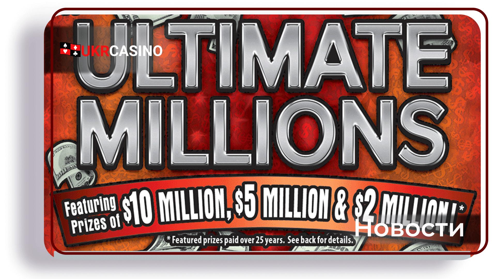 48-летний американец стал мультимиллионером после выигрыша в лотерею