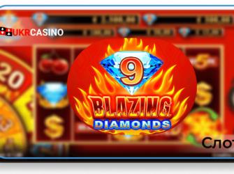 9 Blazing Diamonds - Microgaming