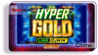 Hyper Gold - Microgaming