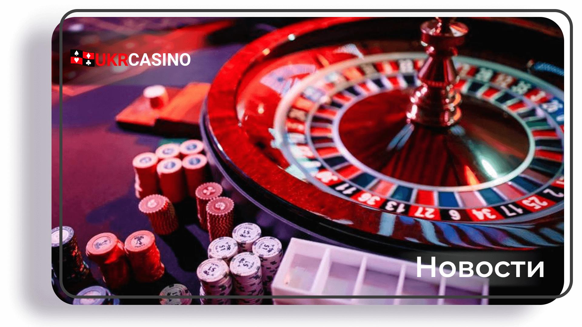 Будущее наземных азартных заведений и онлайн-казино