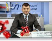 Глава Гэмблинг-ассоциации Украины сообщил о первых казино, которые уже готовы к открытию