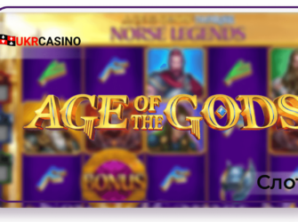 Age of the Gods Norse: Norse Legends - Playtech