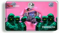В Харьковской области обнаружили подпольное казино