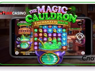 The Magic Cauldron Enchanted Brew - Pragmatic Play