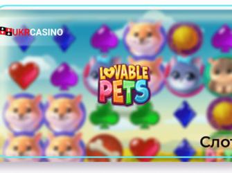 Lovable Pets - RTG