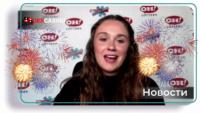 В США выдали первый выигрыш лотереи среди вакцинированных от COVID-19